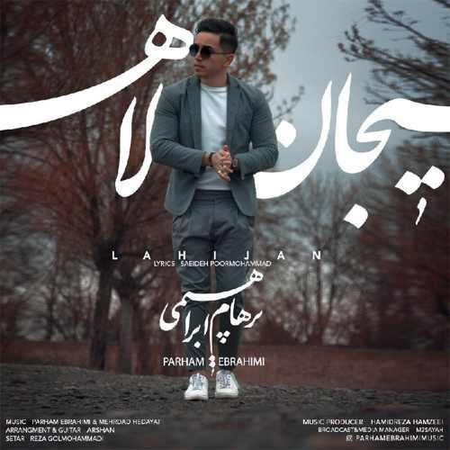دانلود آهنگ پرهام ابراهیمی به نام لاهیجان از موزیک باز