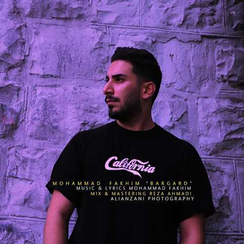 دانلود آهنگ محمد فخیم به نام برگرد از موزیک باز