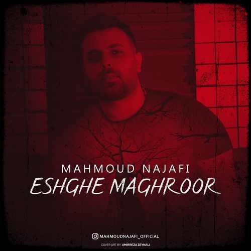دانلود آهنگ محمود نجفی به نام عشق مغرور از موزیک باز