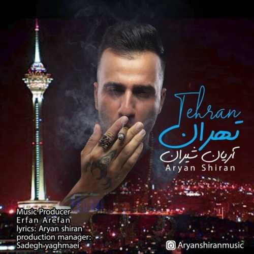 دانلود آهنگ آریان شیران به نام تهران از موزیک باز