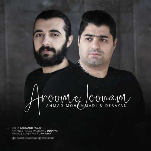 دانلود آهنگ احمد محمدی و درایان به نام آروم جونم از موزیک باز