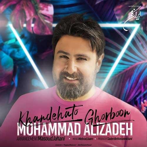 دانلود آهنگ محمد علیزاده به نام خنده هاتو قربون از موزیک باز