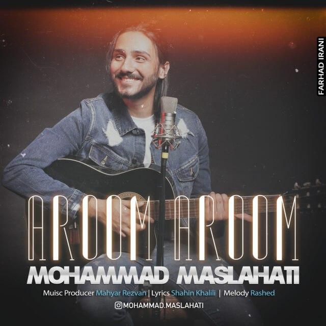 دانلود آهنگ محمد مصلحتی به نام آروم آروم از موزیک باز