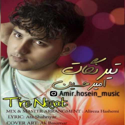 دانلود آهنگ امیرحسین حسینی به نام تیر نگات از موزیک باز