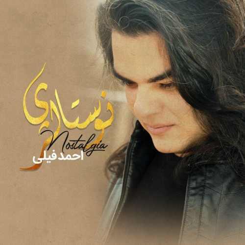 دانلود آهنگ احمد فیلی به نام نوستالژی از موزیک باز