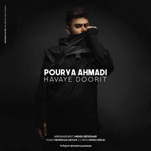 دانلود آهنگ پوریا احمدی به نام هوای دوریت از موزیک باز
