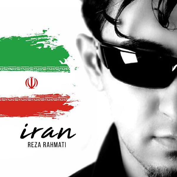 دانلود آهنگ رضا رحمتی به نام ایران از موزیک باز
