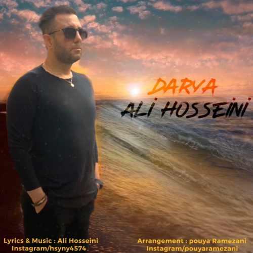 دانلود آهنگ علی حسینی به نام دریا از موزیک باز