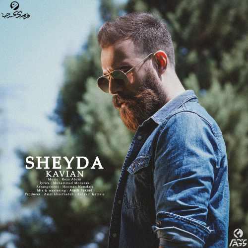 دانلود آهنگ کاویان به نام شیدا از موزیک باز