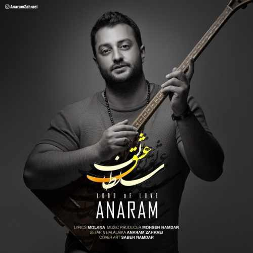 دانلود آهنگ آنارام به نام سلطان عشق از موزیک باز