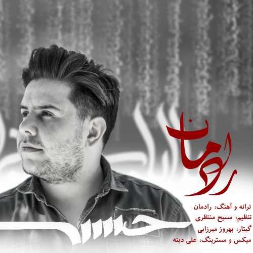 دانلود آهنگ رادمان به نام عباس علی از موزیک باز