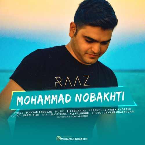 دانلود آهنگ محمد نوبختی به نام راز از موزیک باز