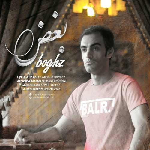 دانلود آهنگ مسعود هرمزی به نام بغض از موزیک باز