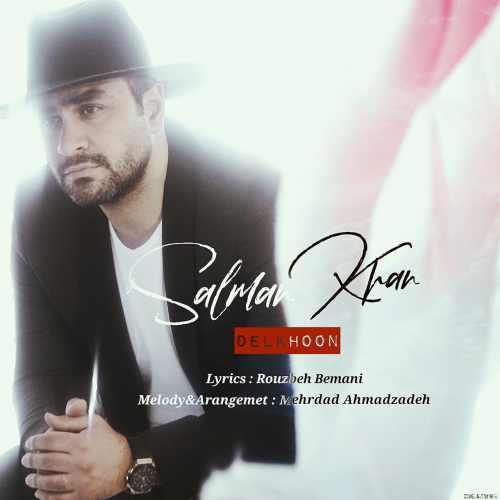 دانلود آهنگ سلمان خان به نام دل خون از موزیک باز