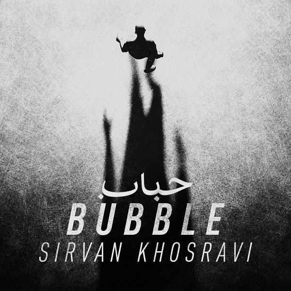 دانلود آهنگ سیروان خسروی به نام حباب از موزیک باز