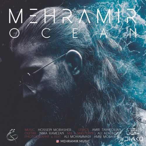 دانلود آهنگ مهرامیر به نام اقیانوس از موزیک باز