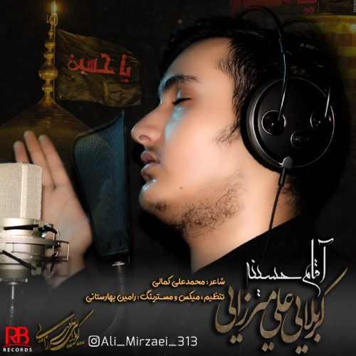 دانلود آهنگ علی میرزایی به نام آقام حسینه از موزیک باز