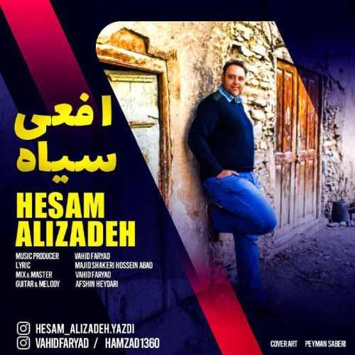 دانلود آهنگ حسام علیزاده به نام افعی سیاه از موزیک باز