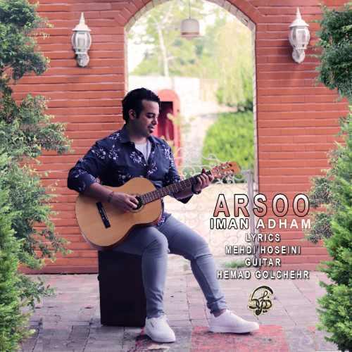 دانلود آهنگ ایمان ادهمی به نام آرسو از موزیک باز