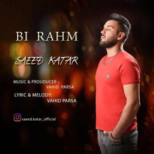 دانلود آهنگ سعید کاتار به نام بی رحم از موزیک باز