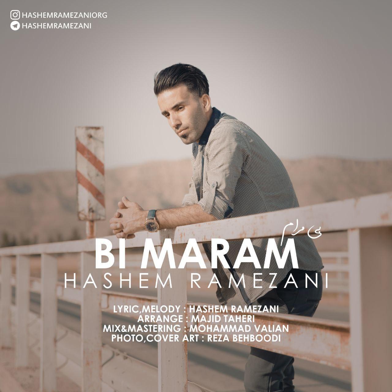 دانلود آهنگ هاشم رمضانی به نام بی مرام از موزیک باز