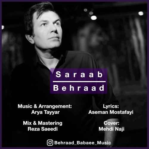 دانلود آهنگ بهراد به نام سراب از موزیک باز