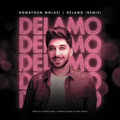 دانلود آهنگ همایون مولایی به نام دلمو ( ) از موزیک باز