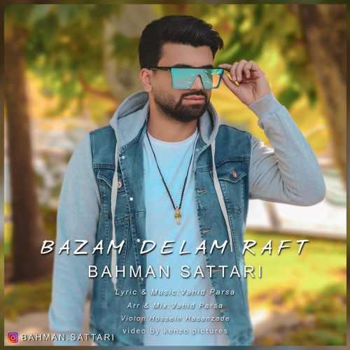 دانلود آهنگ بهمن ستاری به نام بازم دلم رفت از موزیک باز