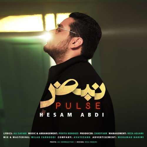 دانلود آهنگ حسام عبدی به نام نبض از موزیک باز