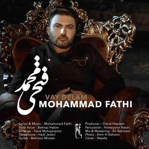 دانلود آهنگ محمد فتحی به نام وای دلم از موزیک باز