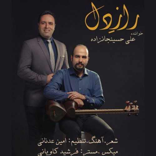 دانلود آهنگ علی حسینجانزاده به نام راز دل از موزیک باز