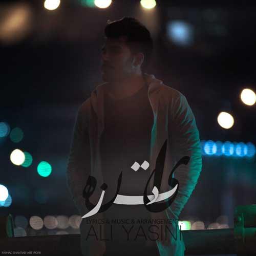 دانلود آهنگ علی یاسینی به نام یادت نره از موزیک باز