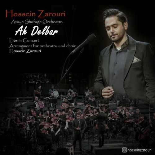 دانلود آهنگ حسین ضروری به نام آه دلبر از موزیک باز