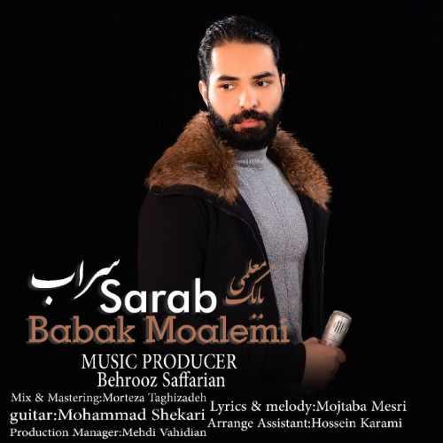 دانلود آهنگ بابک معلمی به نام سراب از موزیک باز