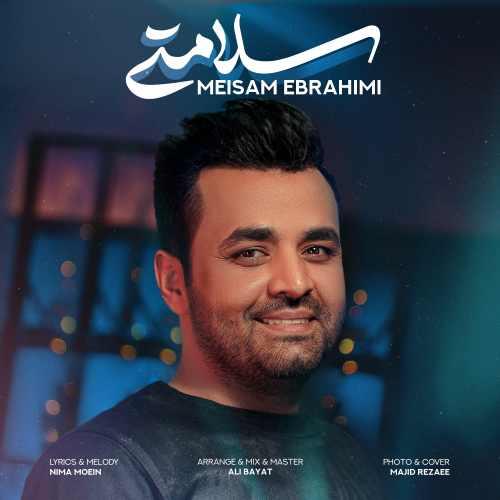 دانلود آهنگ میثم ابراهیمی به نام سلامتی از موزیک باز