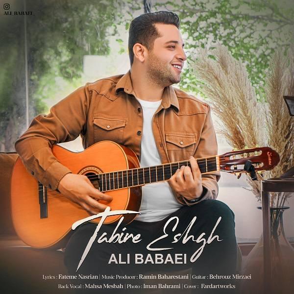 دانلود آهنگ علی بابایی به نام تعبیر عشق از موزیک باز