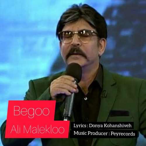 دانلود آهنگ علی ملکلو به نام بگو از موزیک باز