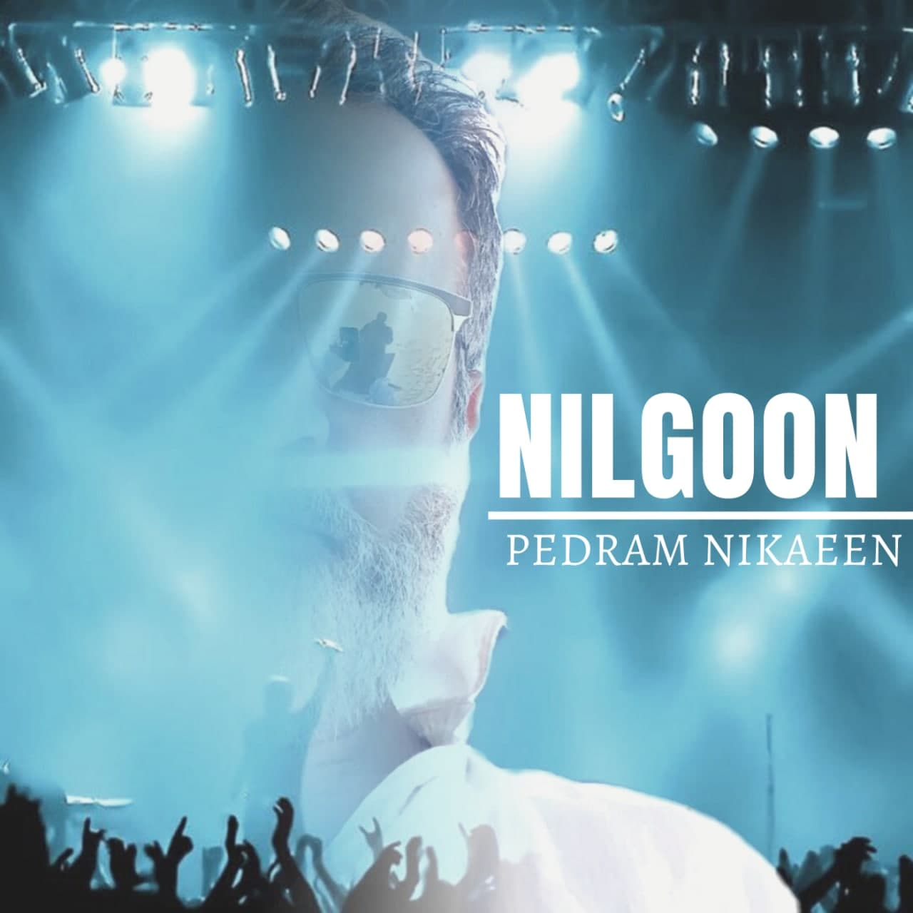 دانلود آهنگ پدرام نیک آیین به نام نیلگون از موزیک باز