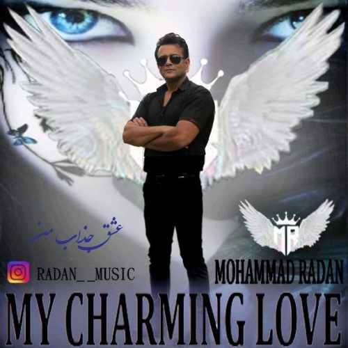 دانلود آهنگ محمد رادان به نام عشق جذاب من از موزیک باز