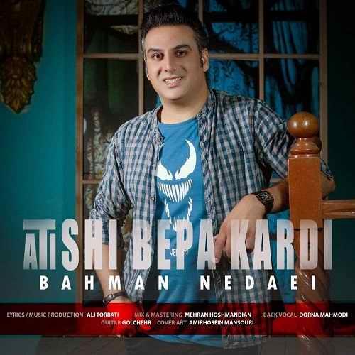 دانلود آهنگ بهمن ندایی به نام آتیشی به پا کردی از موزیک باز