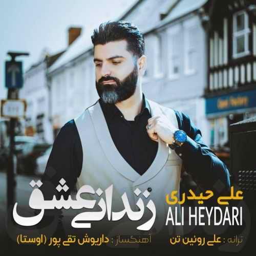 دانلود آهنگ علی حیدری به نام زندانی عشق از موزیک باز