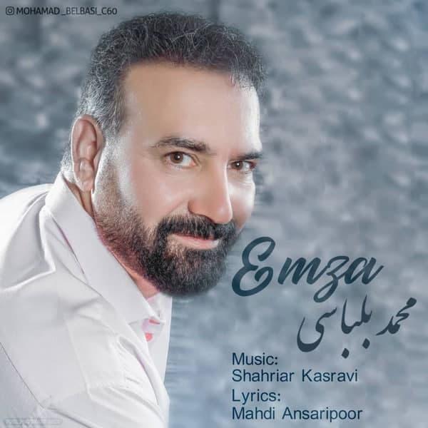 دانلود آهنگ محمد بلباسی به نام امضاء از موزیک باز