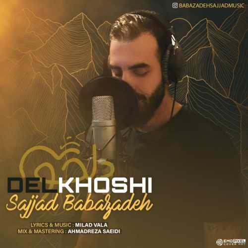 دانلود آهنگ سجاد بابازاده به نام دلخوشی از موزیک باز