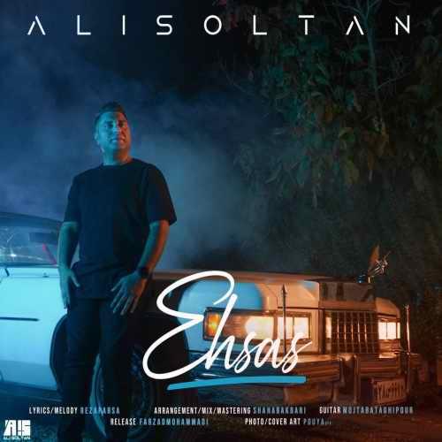 دانلود آهنگ علی سلطان به نام احساس از موزیک باز