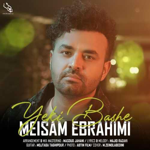 دانلود آهنگ میثم ابراهیمی به نام یکی باشه از موزیک باز