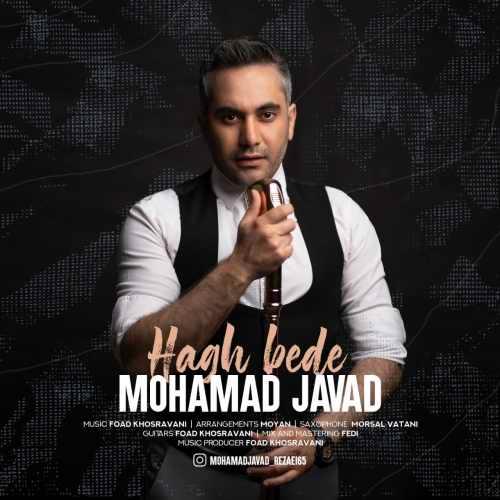 دانلود آهنگ محمد جواد به نام حق بده از موزیک باز